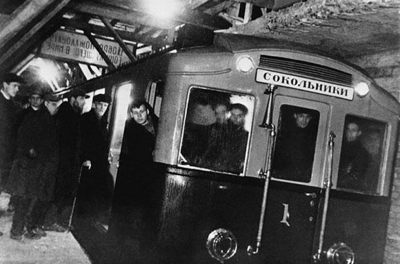 Московское метро в СССР