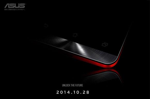 ASUS готовится к анонсу ZenFone и ZenWatch